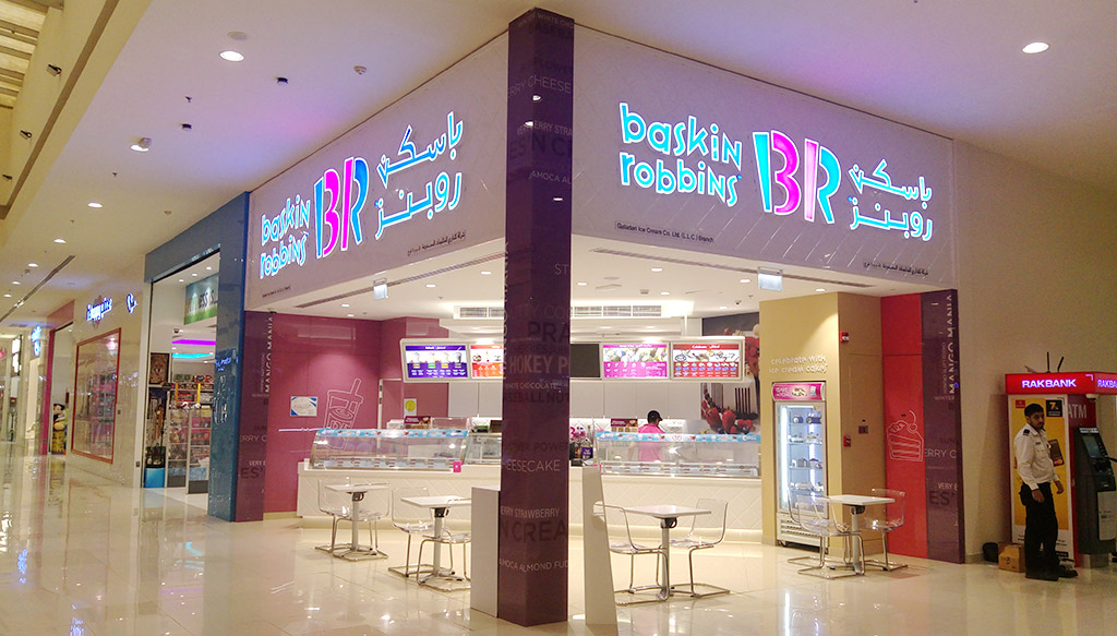 Baskin Robbins Outlet Mall 6