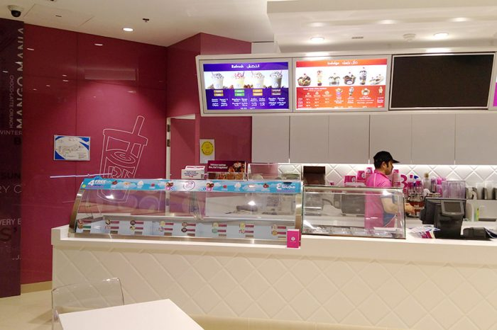 Attirant Baskin Robbins Outlet Mall 3